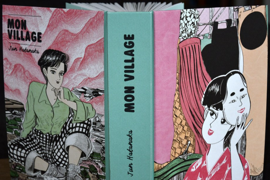 « Mon village », chronique grotesque de Jun Hatanaka