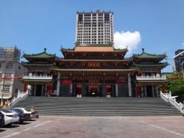 Kaohsiung-1