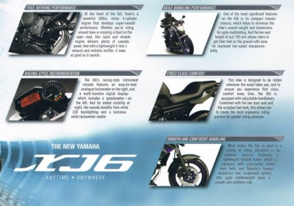 3-2013-YamahaXJ6-naked-official-brochure-003-640x450