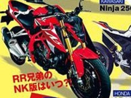 Youngmachine Beberkan Renderan CBR 250 Naked