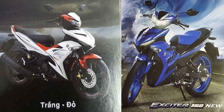 Spy Shot New Yamaha MX King 150cc 2018 non VVA