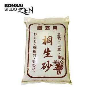 Kiryu voor bonsai
