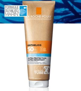 Read more about the article Test gratuit :  Anhelios crème solaire lait hydratant SPF50+
