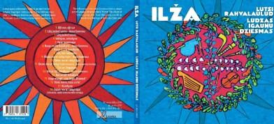 """Ciblys folklorys kūpa """"Ilža"""". Albums i pietejums """"Ludzas igauņu dziesmas"""""""