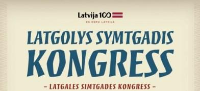 Latgolys symtgadis kongresa nūtikšonys nu 1. da 7. maja