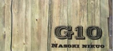 """Grupa """"Gandreiž 10nīkā"""" ar albumu """"Nasoki nikuo"""" i videoklipu """"Bļaunu"""""""
