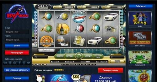 Секреты игровые автоматы бесплатно руслото казино онлайн