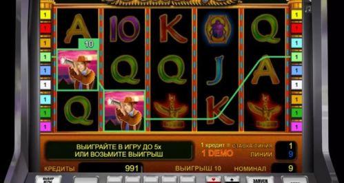 Бездепозитный бонус игровые автоматы казино как играть в карты пики