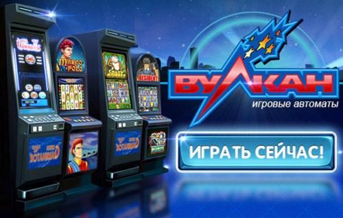 Демо игровые слот автоматы колумб игровые автоматы 2003 год