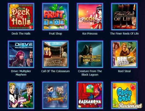Игровые автоматы онлайн деш вые на копейки русские