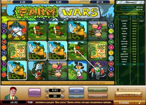 Игровые автоматы онлайн бесплатно свиньи играть игровые автоматы вулкан мания