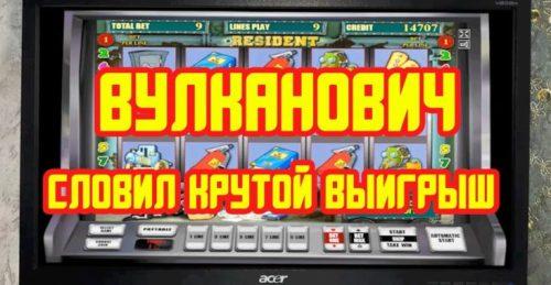 Бесплатное шампанское в казино immortal romance казино