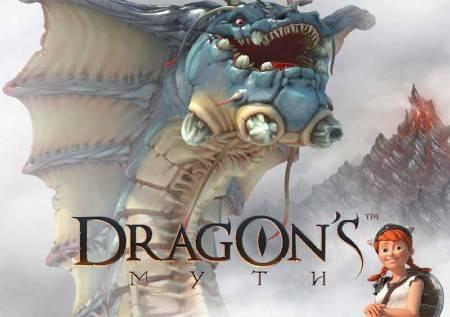 Dragons Myth – U zmajevom gnijezdu!