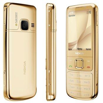 Купить Nokia 6700 Gold копия