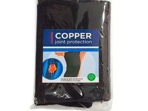 Copper Joint Protection