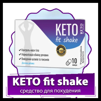 KETO Fit Shake