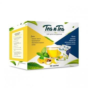 N TEA
