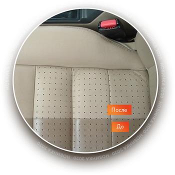 NovoClean очиститель для салона авто
