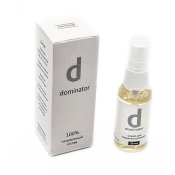 Спрей Dominator купить