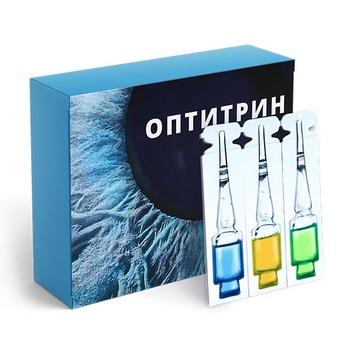 Купить Оптитрин