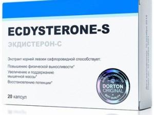 Экдистерон купить в аптеке