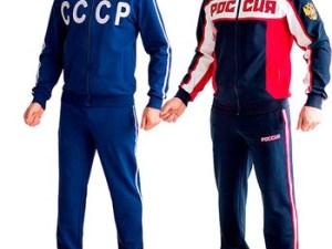 Спортивные костюмы мужские купить недорого
