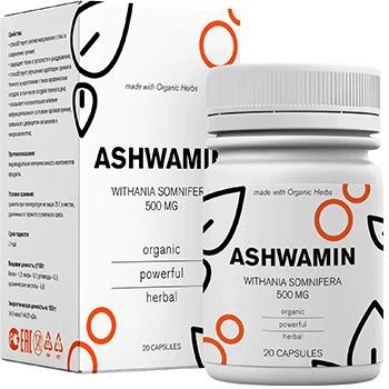 Ashwamin купить