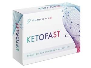 KetoFast средство для похудения