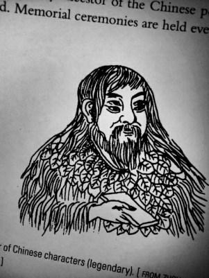 Cang Jie - creator of the written word x