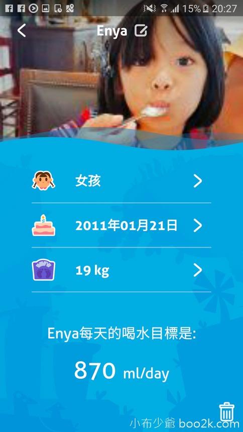 20170217-Screenshot_20170217-202727