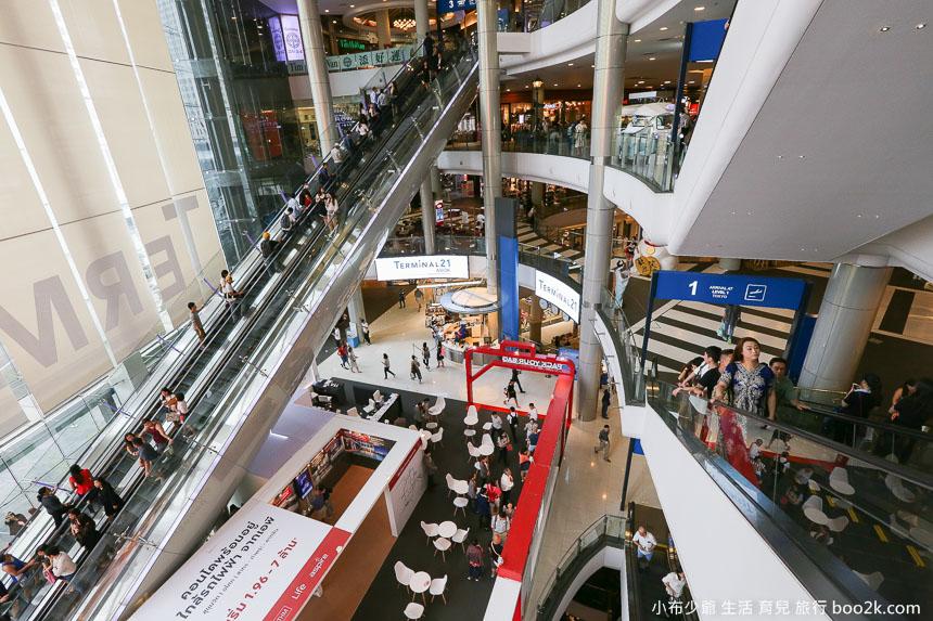 曼谷terminal21