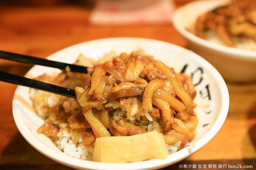 西門金鋒魯肉飯