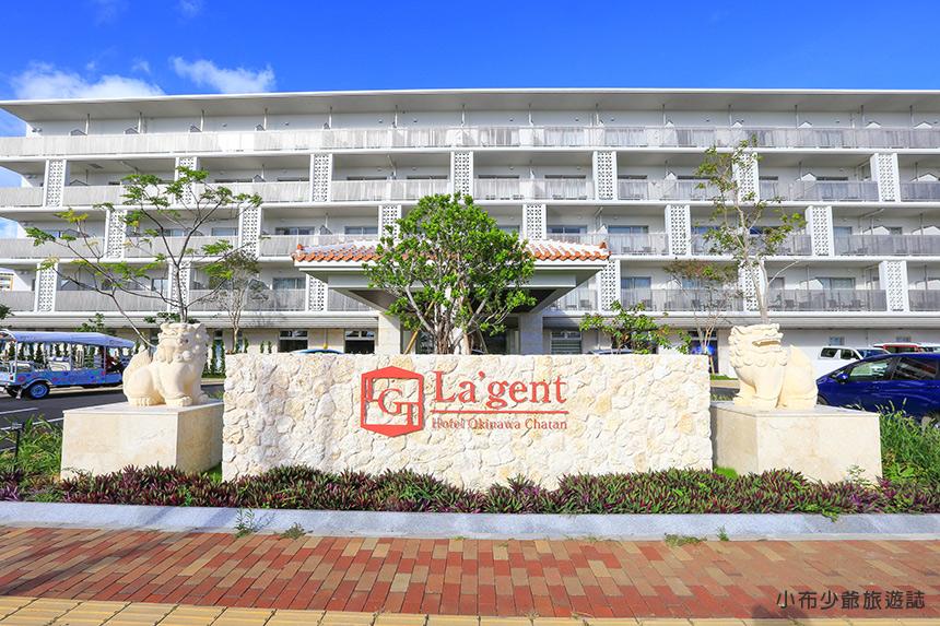 沖繩北谷La'gent飯店與青年旅館