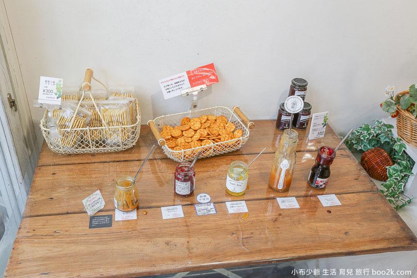 CERFEUIL 輕井澤銀座店