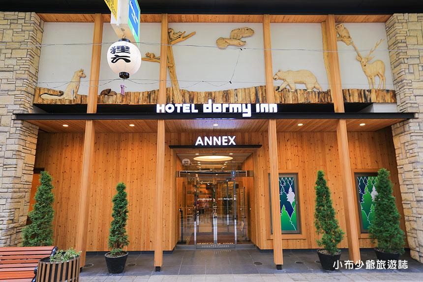 札幌Dormy Inn
