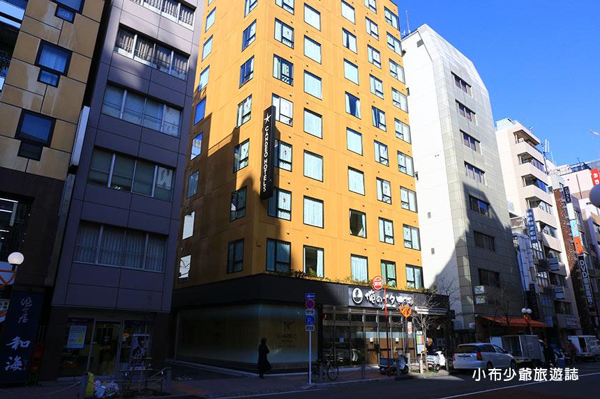 東京新橋光芒飯店