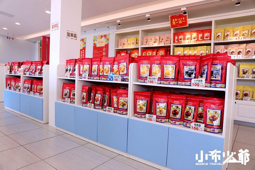 裕芳高美國際店