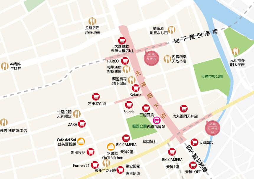 天神逛街地圖