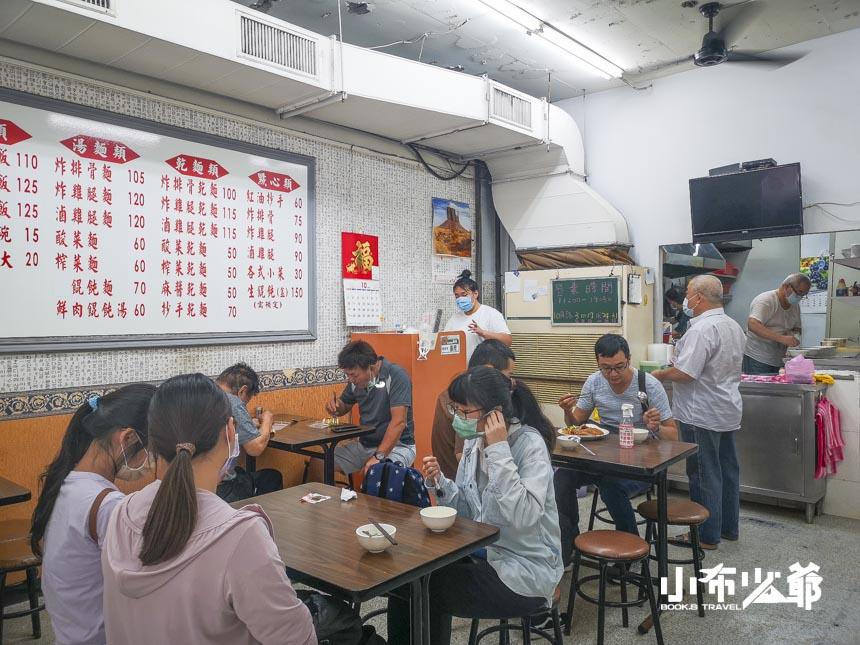 趙東園排骨專賣店