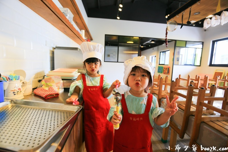 幸福時光親子餐廳