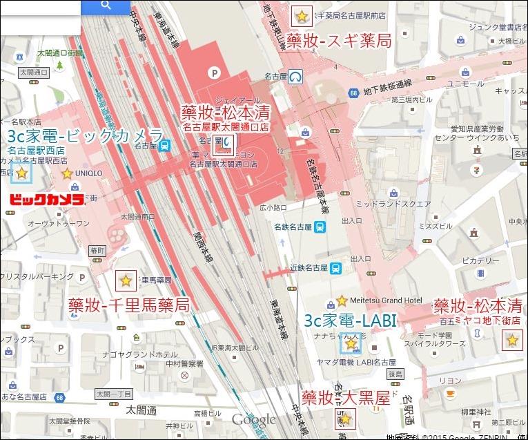 ▌名古屋必買購物地圖 ▌名古屋JR車站周邊商圈藥妝、家電、住宿的血拚攻略