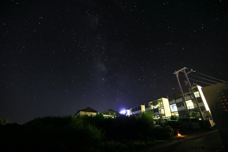 Apartment Hotel & Resort tilla SeaQ (46)