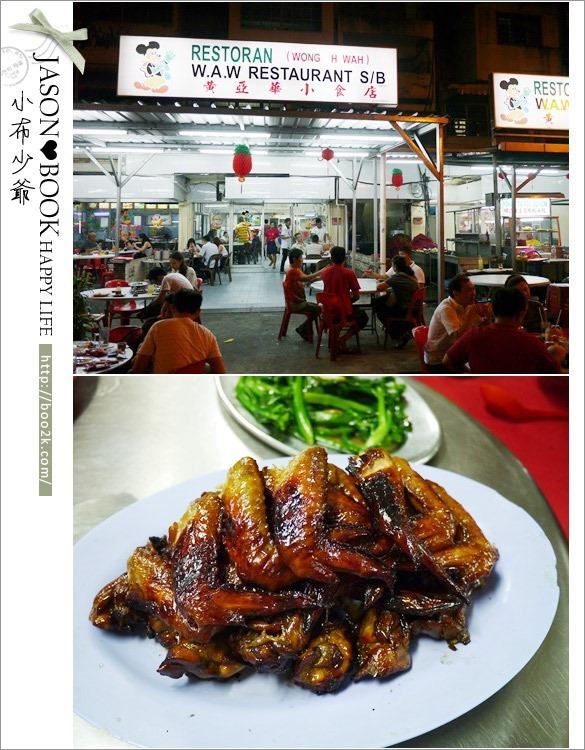 2013馬來西亞 吉隆坡 必買 必吃 必逛 ~ 超級瘦荷包血拼之旅!