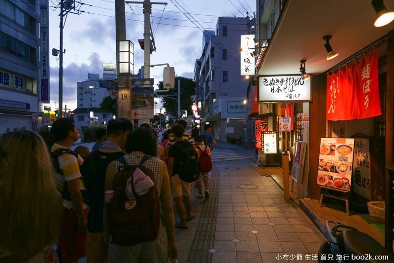 2016沖繩 暖暮拉麵(那霸店)-0415