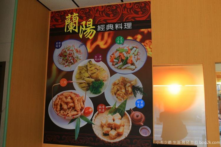 宜蘭三星 卜肉料理 (2 - 18)