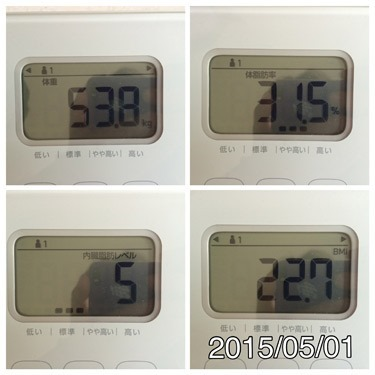 2015-05-01-11.35.00