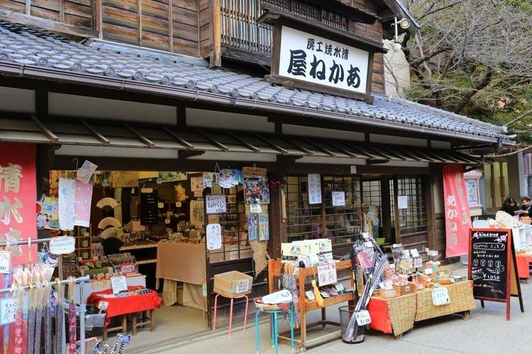 京都 東映太秦映畫村 (52 - 85)