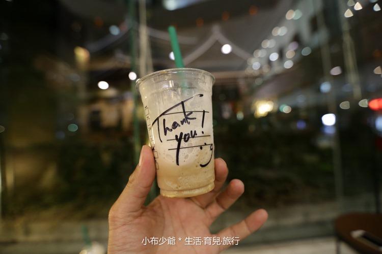 日本京都必吃屋星巴克咖啡廳-10