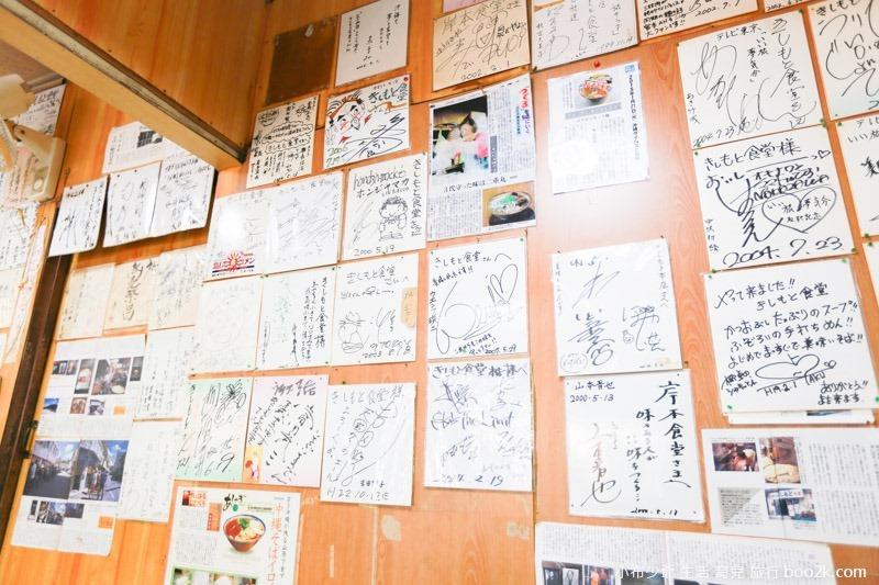 沖繩 岸本食堂-3491
