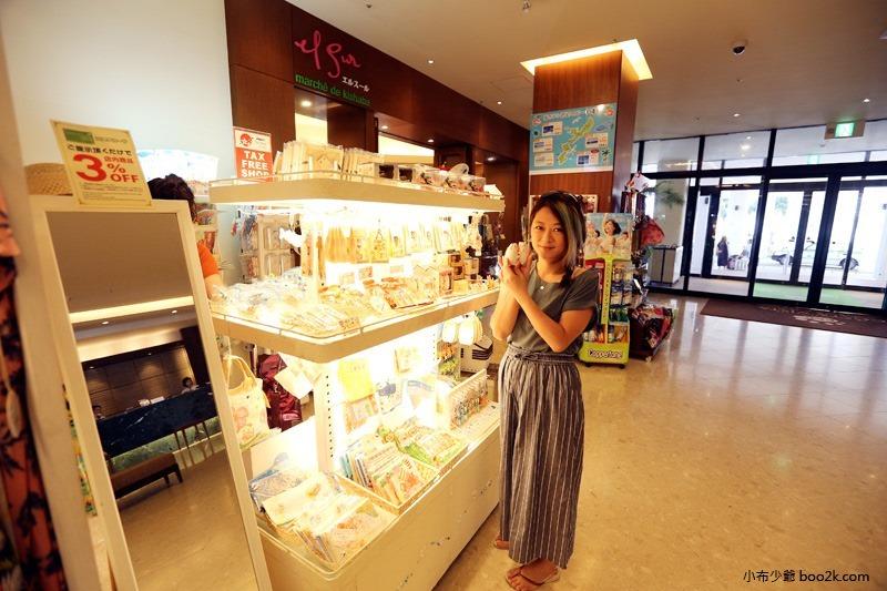 EM Wellness Resort Costa Vista Okinawa Hotel & Spa (37)